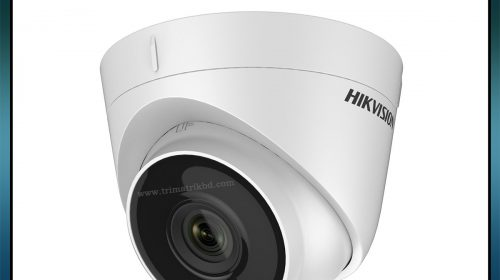 Hikvision DS-2CD1323G0E-IU Bangladesh, Hikvision DS-2CD1323G0E-IU Price in BD