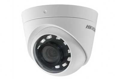 Hikvision DS-2CE56D0T-I2PFB Price in BD