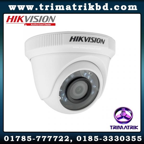 Hikvision DS-2CE56D0T-I2FB Price in BD