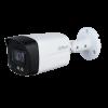 Dahua HFW1239TLMP-A-LED Price in Bangladesh, Security camera price in Bangladesh