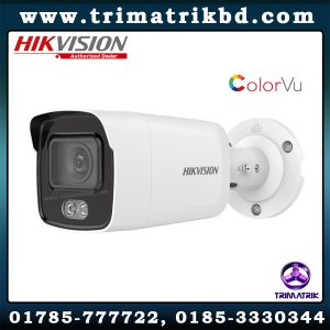 Hikvision DS-2CD1047G0-I Price in BD
