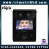 Virdi UBio-X Iris Bangladesh