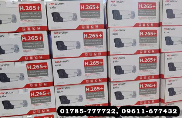 Hikvision DS-2CD1T23G0-I Bangladesh | Hikvision DS-2CD1T23G0-I Price in BD