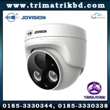 Jovision JVS-N955-HY Price in Bangladesh