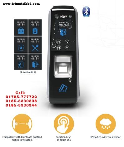 Virdi AC-2200RFH Price in Bangladesh | Virdi AC-2200RFH Bangladesh
