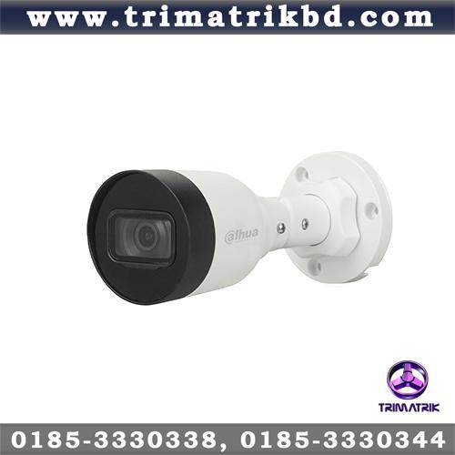 Dahua DH-IPC-HFW1230S1-S5 Bangladesh