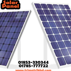 Hamko Solar Panel 50W | Hamko Solar Panel in Bangladesh