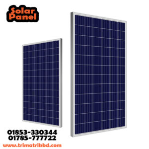 Hamko Solar Panel 130W | Hamko Solar Panel in Bangladesh, TRIMATRIK MULTIMEDIA
