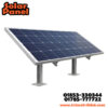 Loom Solar Panel Price in Bangladesh