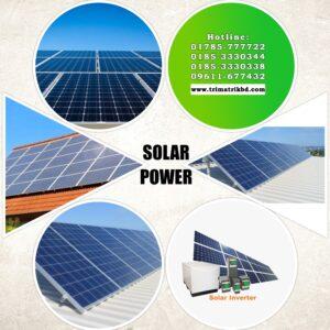 Industrial 20KW Solar Bangladesh