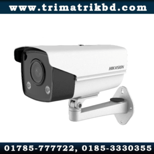Hikvision DS-2CD2T47G3E-L Bangladesh