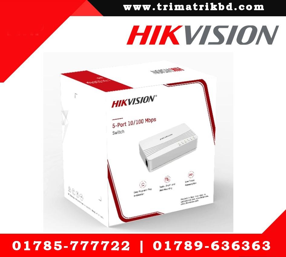 Hikvision DS-3E0105D-E Price in Bangladesh