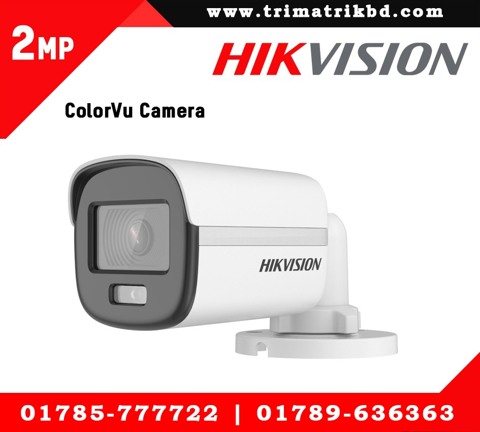 Hikvision DS-2CE10DF0T-F Bangladesh,Hikvision DS-2CE10DF0T-F Price in BD