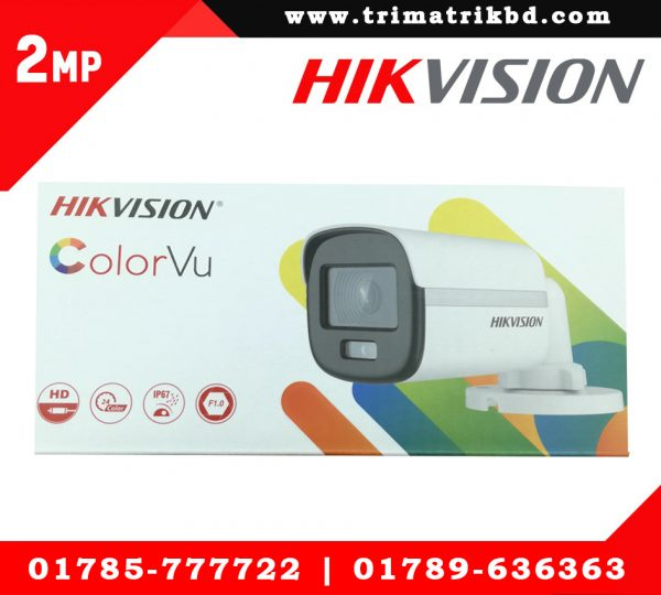 Hikvision DS-2CE10DF0T-F Price in BD