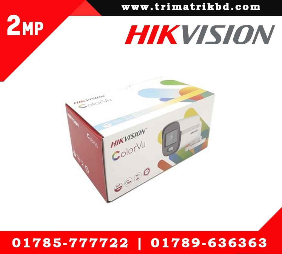 Hikvision DS-2CE10DF0T-F Price in Bangladesh