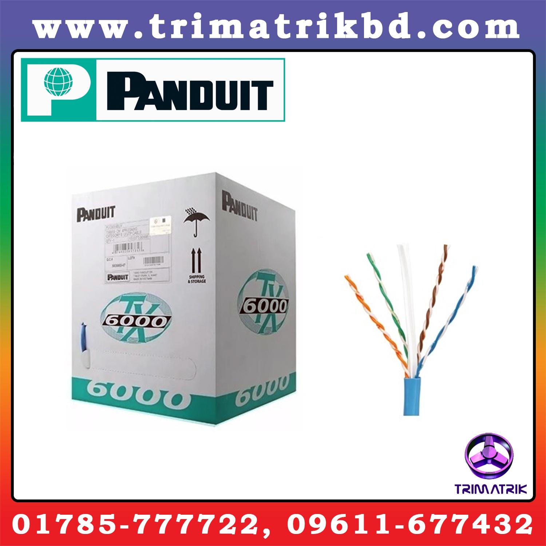 Panduit Cat6 Cable in Bangladesh | Best Panduit Cat6 Cable Price in Bangladesh