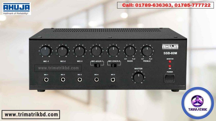 Ahuja Amplifier 80 watt price in Bangladesh, TRIMATRIK