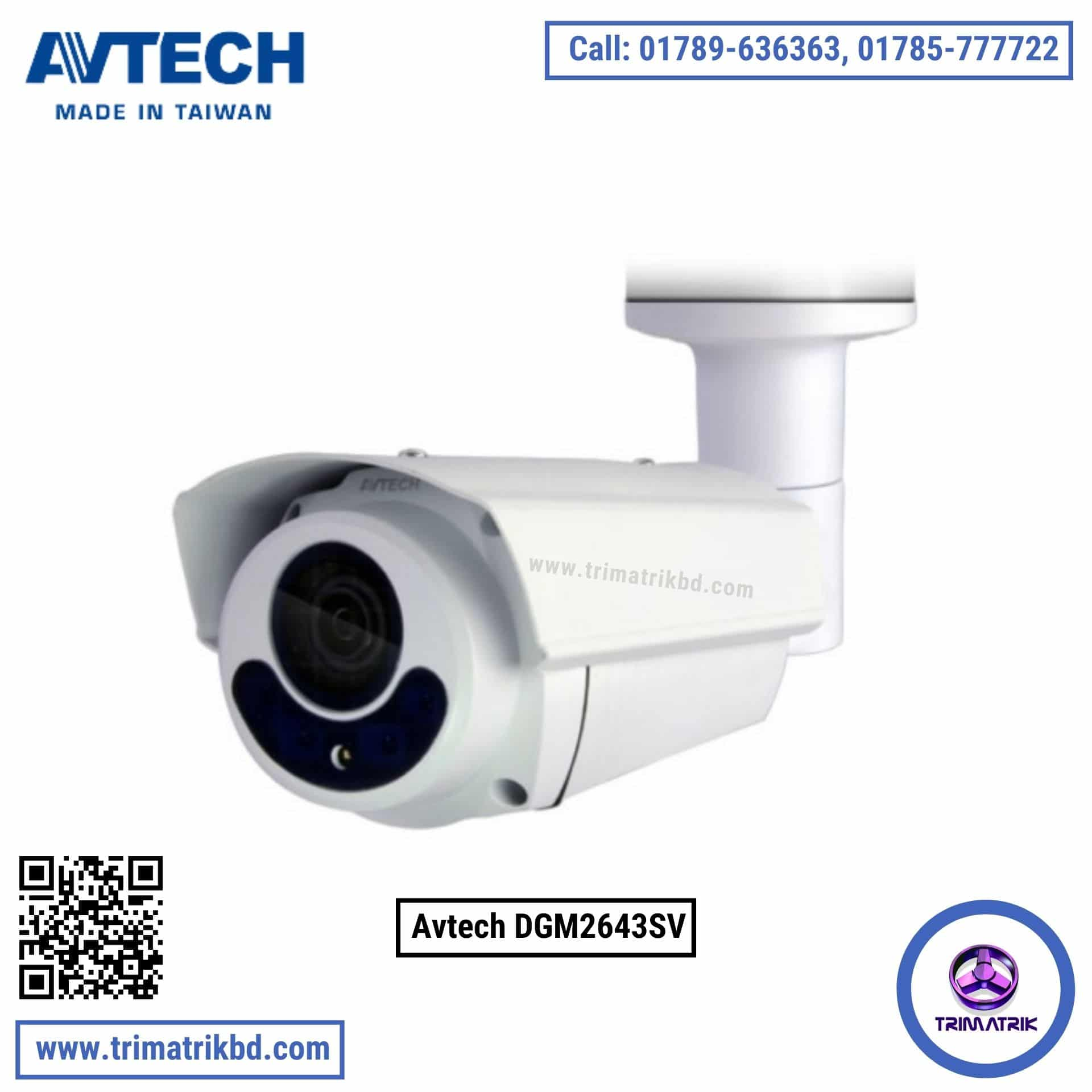 Avtech DGM2643SV Bangladesh, TRIMATRIK