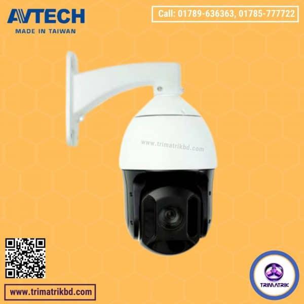 Avtech DGM5937T Price in Bangladesh