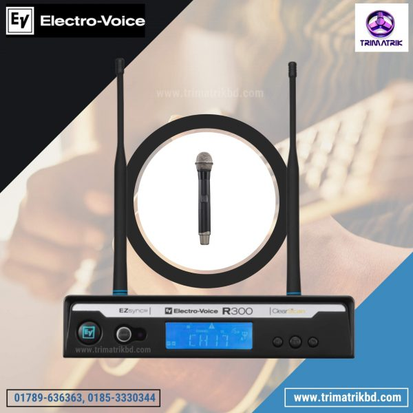 Electro Voice EV R300-HD in Bangladesh, TRIMATRIK