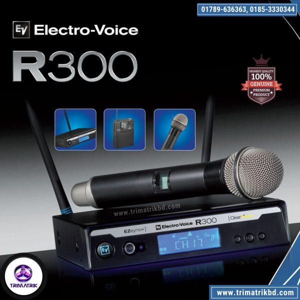 EV Electro-Voice R300-HD Wireless Handheld Microphone Best Price in Bangladesh