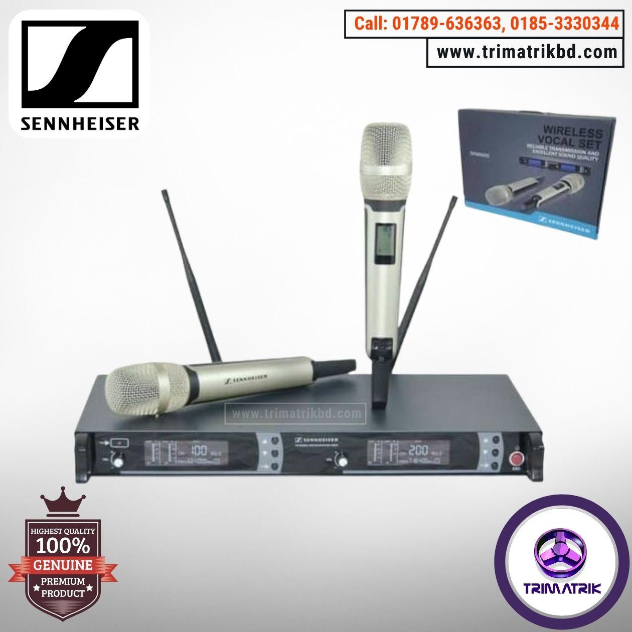 Sennheiser SKM 9000 Bangladesh, TRIMATRIK