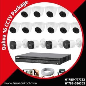 Dahua 16 CCTV Camera Package Price in Bangladesh