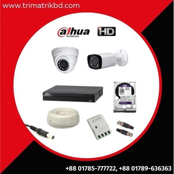 Dahua 2 CCTV Camera package Price in Bangladesh