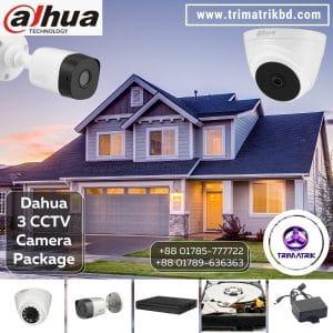 Dahua 3 CCTV Camera package Price in Bangladesh