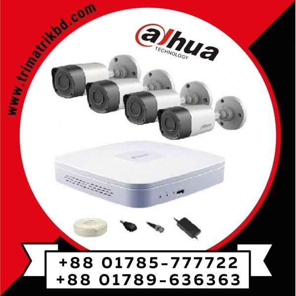 Dahua 4 CCTV Camera package (2.0MP)