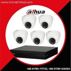 Dahua 5 CCTV Camera Package Price in Bangladesh