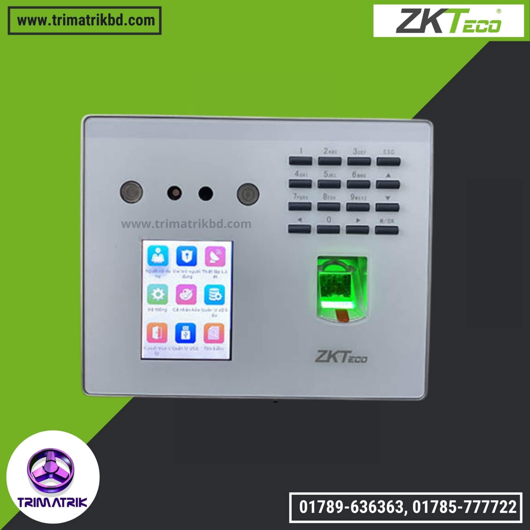ZKTeco MB560-VL Face Recognition+Fingerprint Attendance Best Price in Bangladesh
