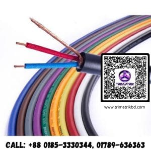 YBS 30/40 Microphone Cable