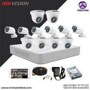 Hikvision 12 Cctv Camera Package Price in Bangladesh