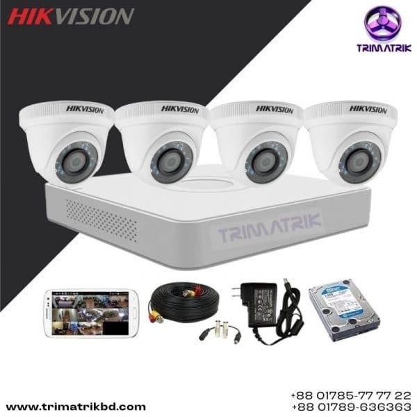 Hikvision 4 Cctv Camera Package Price in Bangladesh