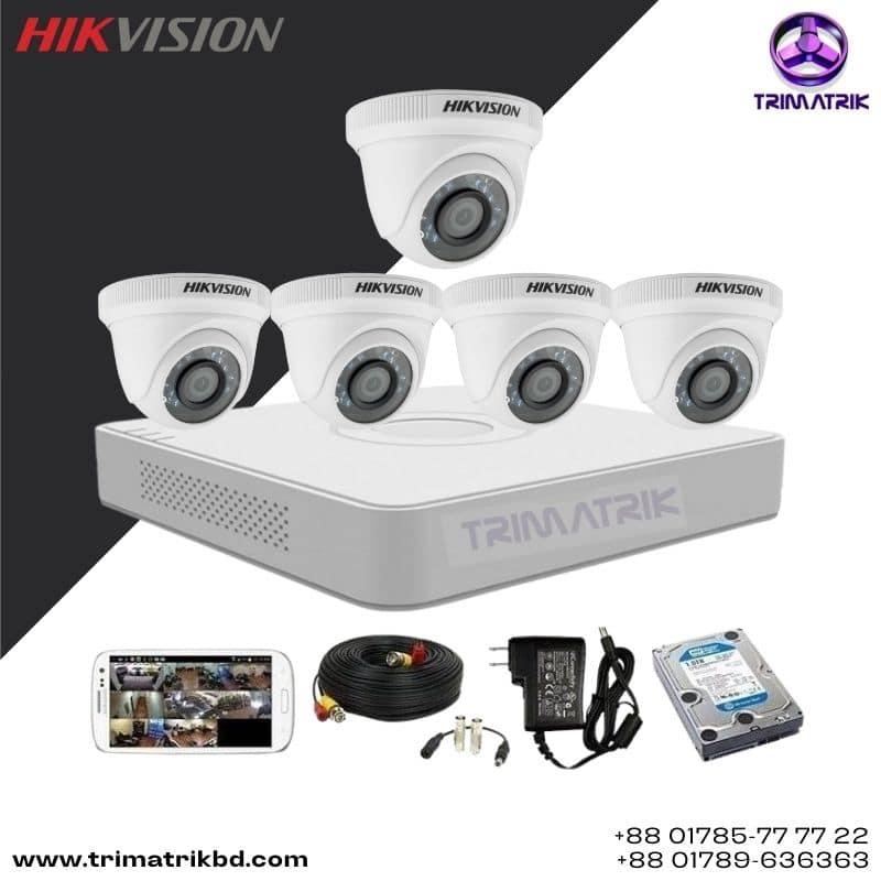 Hikvision 5 Cctv Camera Package Price in Bangladesh