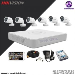 Hikvision 6 Cctv Camera Package Price in Bangladesh