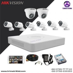 Hikvision 8 Cctv Camera Package Price in Bangladesh