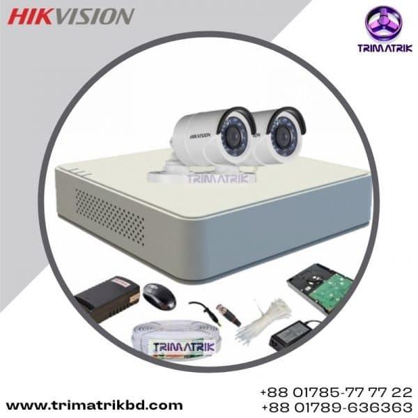 Hikvision 2 Cctv Camera Package Price in Bangladesh