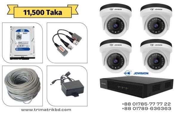 Jovision 04 CCTV Camera Package Price in Bangladesh