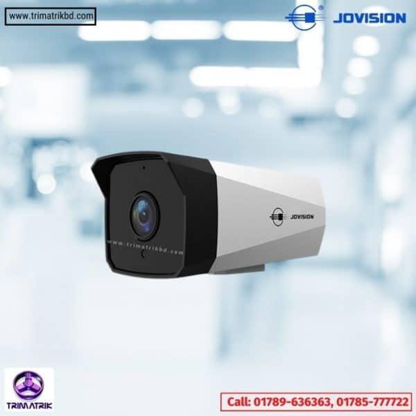 Jovision JVS-A815-K1 Price in Bangladesh, TRIMATRIK MULTIMEDIA, Jovision Bangladesh
