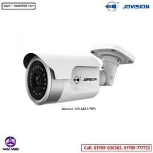 Jovision JVS-A815-YWS Price in Bangladesh, TRIMATRIK MULTIMEDIA, Jovision Bangladesh