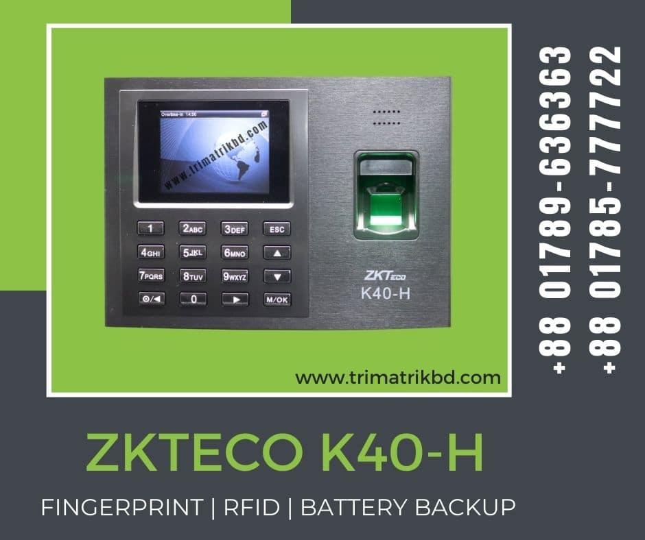 ZKTeco K40H Price in Bangladesh